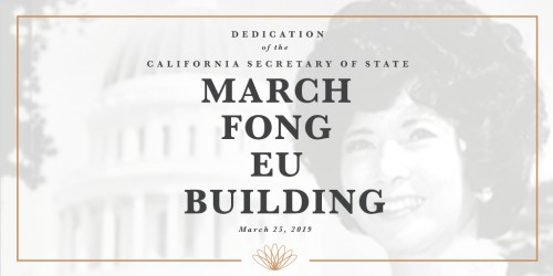March Fong Eu Building
